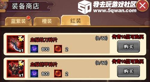 betway官网推荐 5