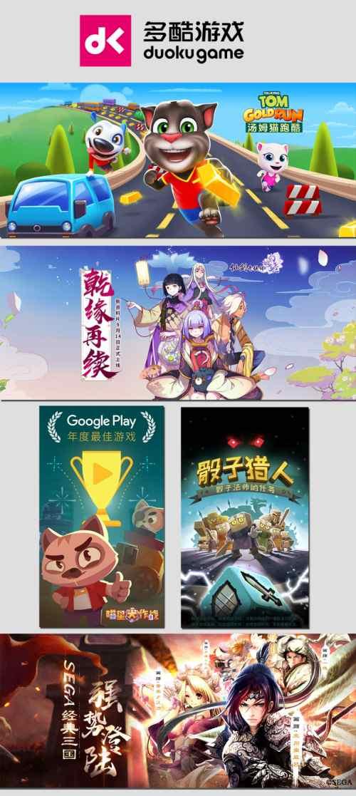 太阳娱乐app 2