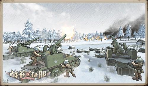 《战争与征服》指挥官速成:从调兵遣将到驰骋沙场