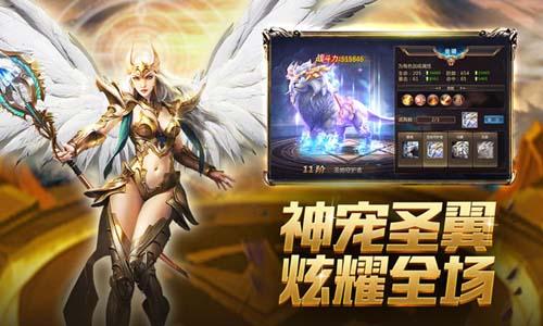《奇迹之剑》手游8月14日全平台首发 高颜值宣传片曝光