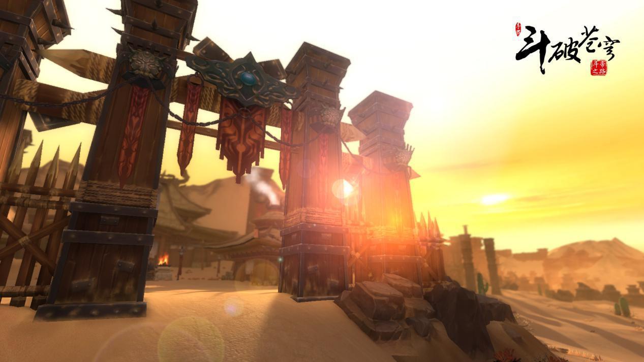 《斗破苍穹:斗帝之路》终极内测今日开启 多种经典玩法亮相