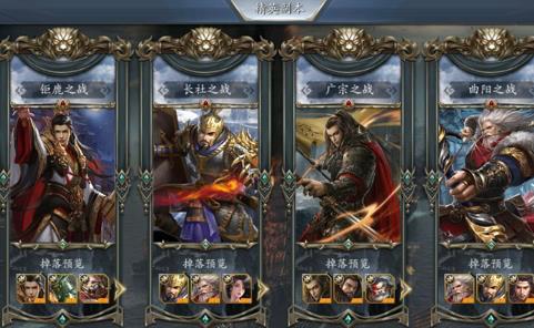英雄三国志武将获取与武将培养攻略