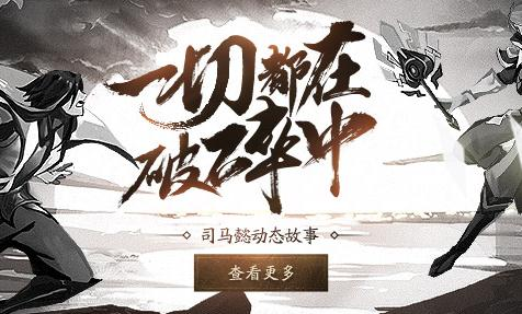 动画荣耀司马懿王者视频故事素描画视频线图片