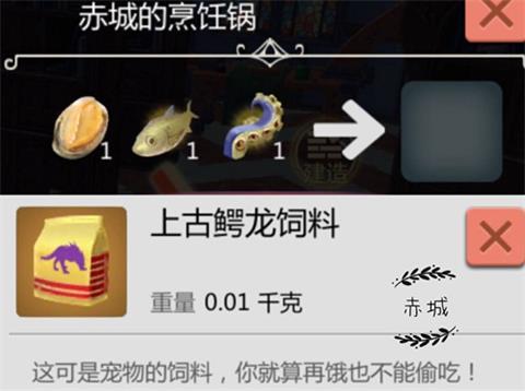创造与功效一览分布图食谱菜谱鲍鱼鲍鱼魔法福籍菜图片