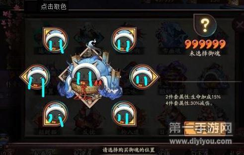 阴阳师SSR白藏主御魂搭配 白藏主四件套用什么