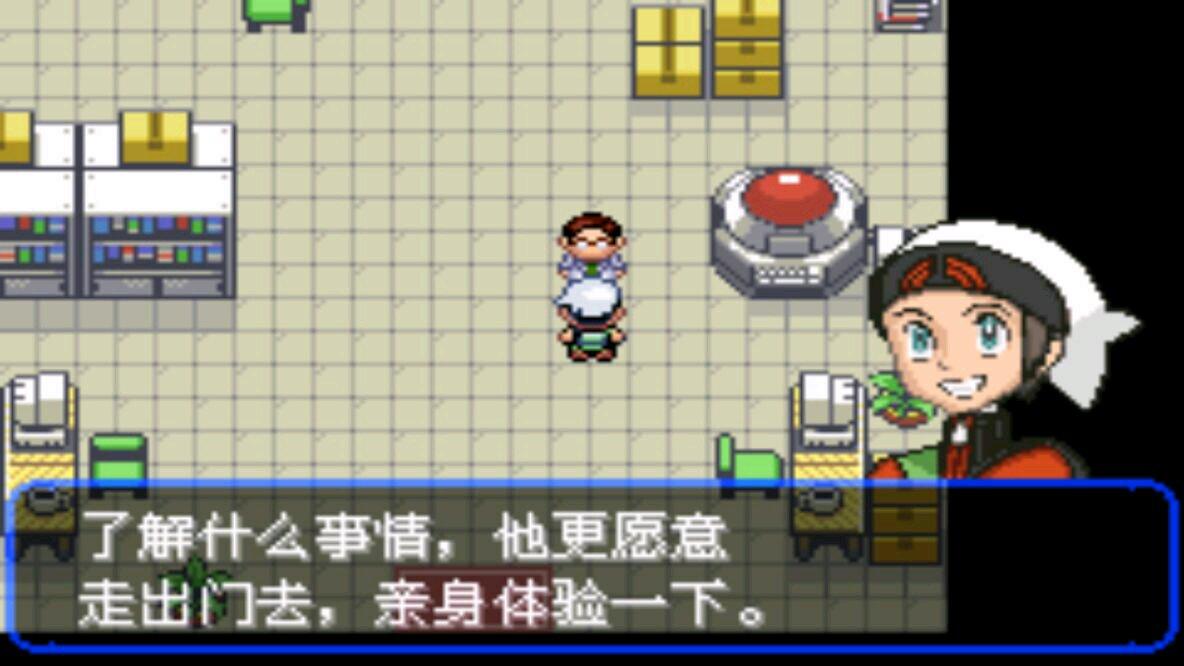 口袋妖怪究极绿宝石II下载手机版 口袋妖怪究极绿宝石2下载安卓游戏v1.3.1 第一手游网