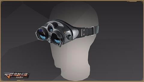 穿越火线手游烟雾透视眼镜是什么 战术攻防保卫专属
