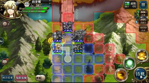 梦幻模拟战时空裂缝精英9-9图文攻略