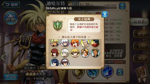 梦幻模拟战莉法妮阵容搭配推荐 莉法妮怎么组队