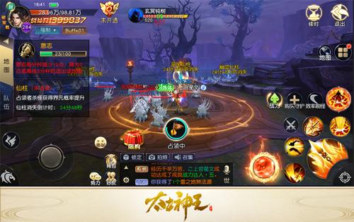 《太古神王:星魂觉醒》今日版本更新 全新玩法大曝光