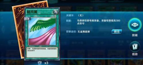 决斗之城2王者段位速冲技巧 可用孔雀舞卡组
