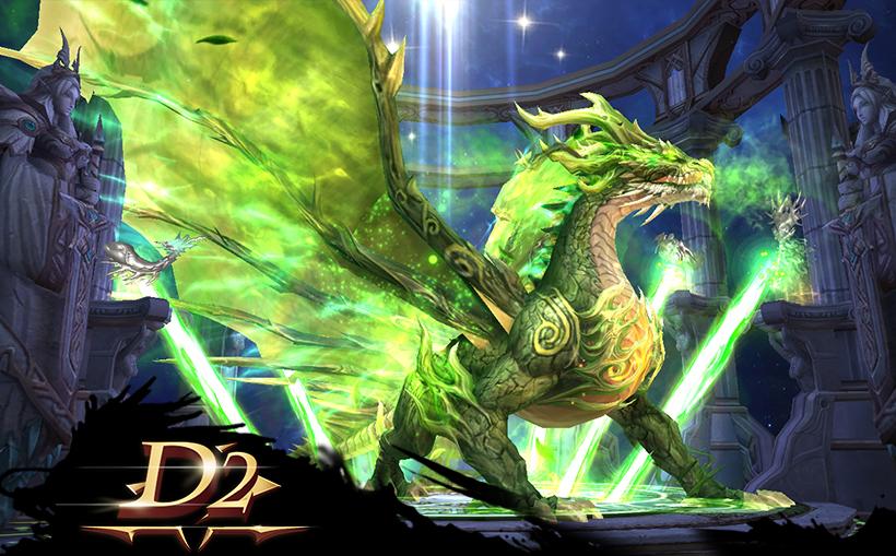 3D魔幻双形态变身龙战手游《D2》官网上线 11月下旬震撼开测