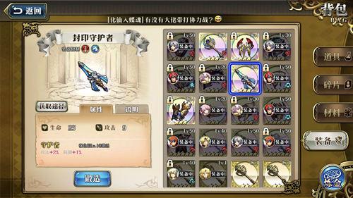 梦幻模拟战步兵英雄SSR武器推荐