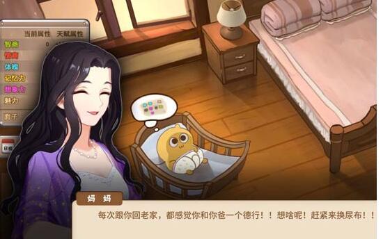 中国式家长女主变成图片后的妈妈长大后女生样子发型小个子图片