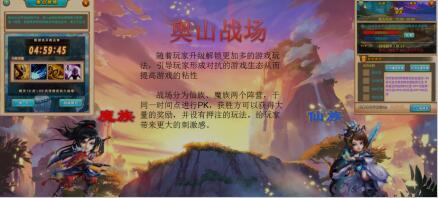 《萌侠挂机》11月30日火爆开测 多种特色玩法抢先看