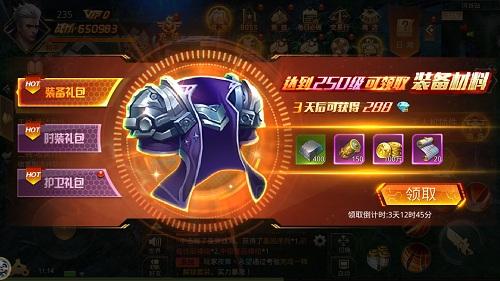 《末日撕裂者》删档测试今日火爆来袭 新增玩法大曝光