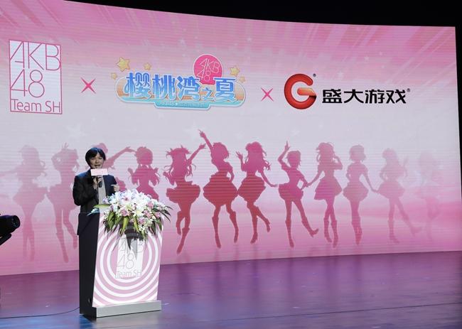 AKB48授权盛大游戏《AKB48樱桃湾之夏》手游首曝 预计明年上线