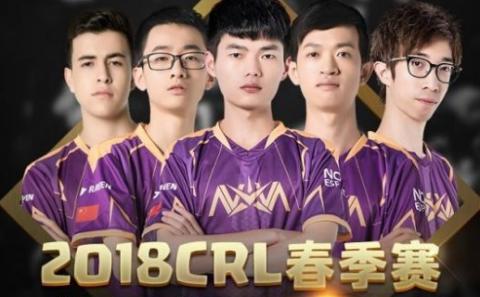 皇室战争中国战队CRL再次夺冠 网友:早该如此