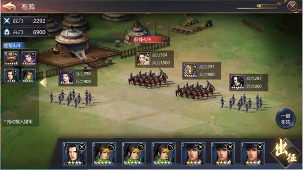手游《乱世英雄》12月5日震撼开测 全新兵种玩法曝光