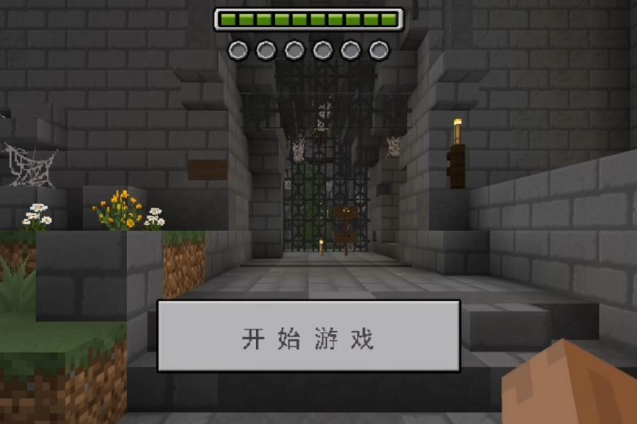 探索幽灵古堡 《我的世界》全新PVE闯关地图曝光
