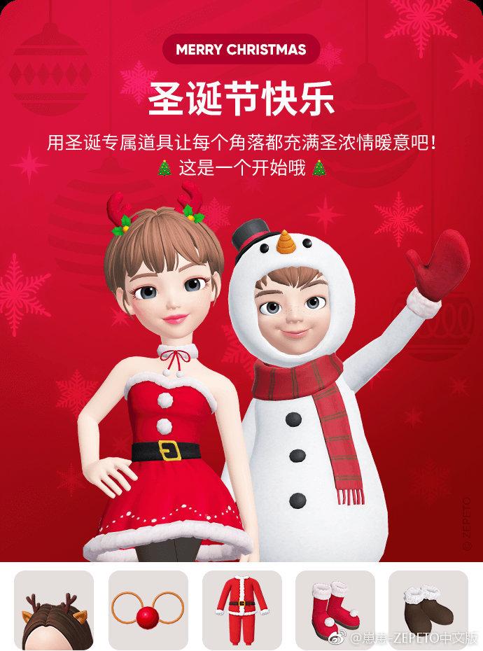 崽崽ZEPETO中文版下载 崽崽ZEPETO中文版下载中国版本v1.0 第一手游网