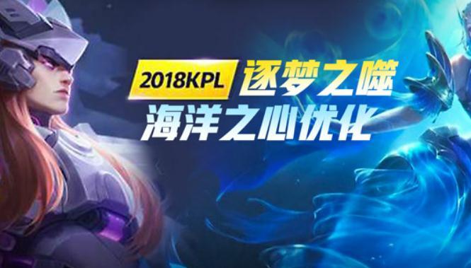 王者荣耀逐梦之噬技能特效视频 2018年东皇KPL皮肤欣赏