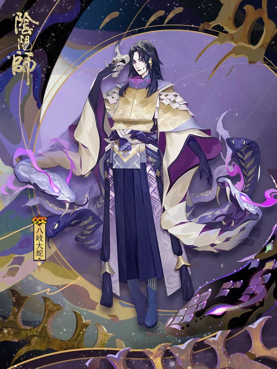 阴阳师手游八岐大蛇空降平安京 是否神话时代降临