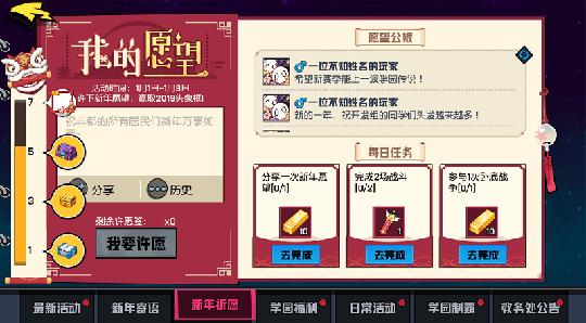 永利官网网址 5