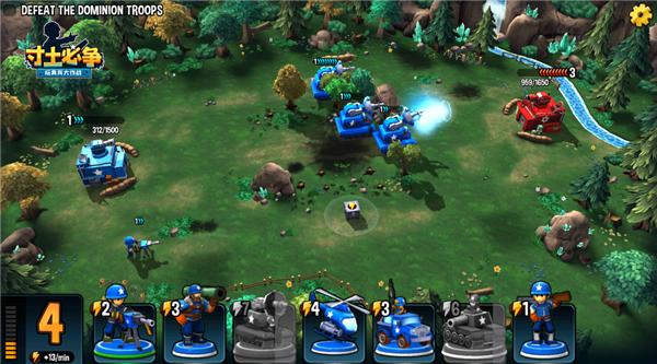 《寸土必争:玩具兵大作战》年初登陆iOS 军团兵种情报公开