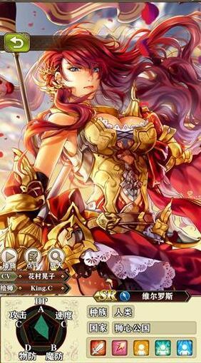 螺旋英雄谭维尔罗斯印记选择 可以搭配修罗
