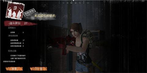 代号ZUMP45冲锋枪性能属性介绍