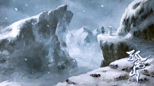 孤龙山手游境界石获取途径