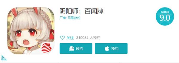 《阴阳师百闻牌》测试定档10月  新式神新机制来袭