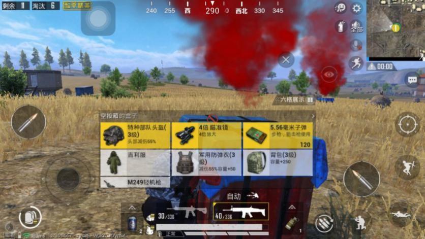 《和平精英》评测:探索战术竞技游戏的玩法边界