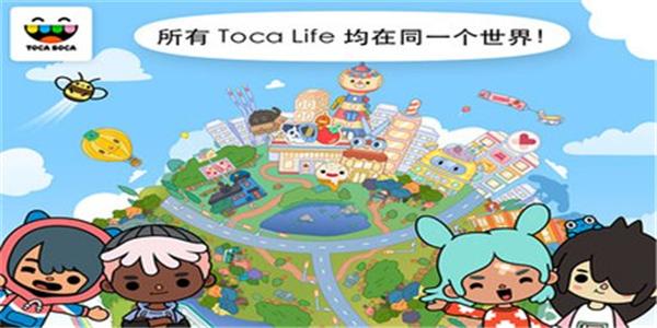 在托卡世界来玩的游戏合集