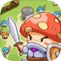 蘑菇抵触战斗