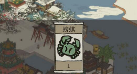 首页南百景图绿色螃蟹取得攻略