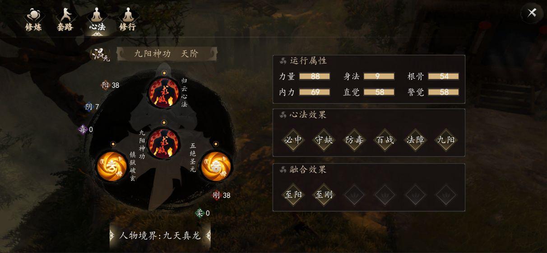 下一站江湖Ⅰ内测版截图