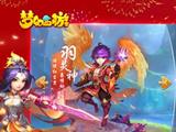 第一手游网微信手游礼包平台 梦幻西游端午粽子礼包推荐