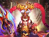 第一手游网微信手游礼包平台 天堂荣耀清凉夏日礼包推荐
