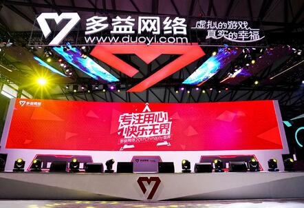 2017ChinaJoy多益网络展台首日的精彩回顾