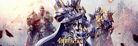 《创世纪元》试玩:霸域统领千军 成为下任王者