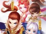 9月22日《轩辕剑3手游版》新服活动 一世轩辕情难忘