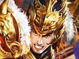 第一手游网《龙腾传世》三周年马丽福利礼包火热领取中