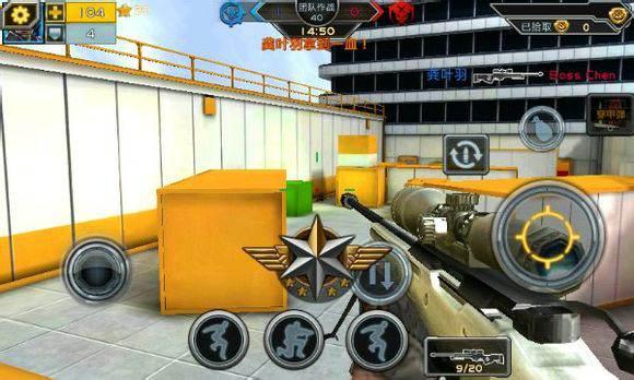 全民枪战团队作战模式 狙击战玩法攻略
