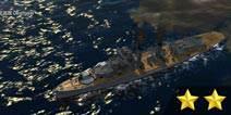 二星马汉驱逐舰