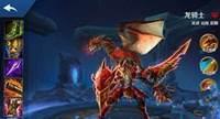 英魂之刃口袋版龙骑士技能详细分析