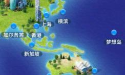 大富豪3手游港口贸易系统活动攻略