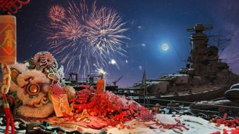 春节福利 舰指太平洋三大活动回馈玩家