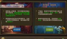 永恒纪元水立方娱乐平台好友替身功能玩法技巧介绍